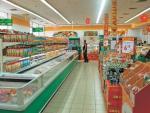 18128 Оптовый супермаркет Пакко,  Львов