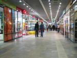 32894 Торговый центр,  Новая Каховка ул. Французская
