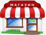 36633 Магазин,  Ківерцівський район, Ківерці вул. Пушкіна 12-В
