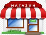 36826 Реконструкція магазину,  Дніпро вул. Калинова 83/87