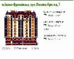 26995 Жилой дом,  Ивано-Франковск ул. Пилипа Орлика 7