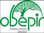 35244 Універсальна клініка Оберіг, II етап,  Київ вул. Зоологічна 3, корп. В